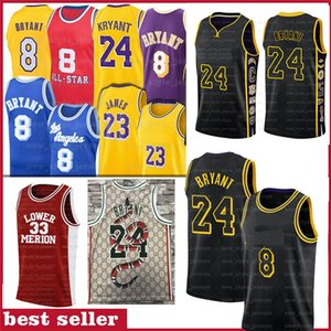 2020 NCAA LeBron 8 Hommes Bryant Jersey 23 James Lower Merion IRISH lac KB Angeles