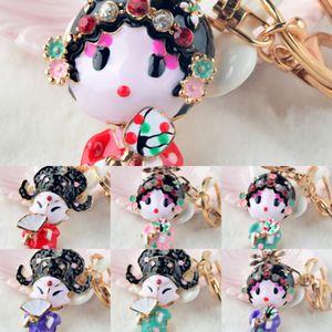 Hermoso estilo de drama llavero Señora china BRuiH llavero Rose Red Opera bolsa de accesorios flor del metal del goteo del Rhinestone Crafts colgante Gif