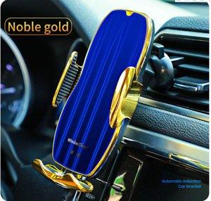 H8 Автомобильный держатель телефона Быстрая зарядка беспроводной зарядки Универсальный воздушный вентиляционный зажим держатель автомобиля для всех беспроводной зарядки PHONE1