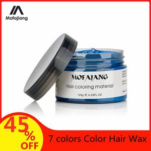 Mofajiang 7 ألوان لون الشعر الشمع التصميم مرهم المتاح الشمع صبغ لمرة واحدة صب لصق تلوين الطين كريم دروبشيبينغ