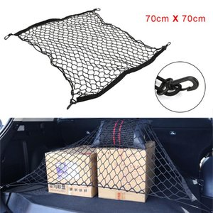 LEEPEE Stowing Tidying 70cm x 70cm Car Auto Trunk Rear Cargo Organizer Storage Mesh Net with 4 Hooks Car Styling Elastic Strong