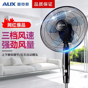 Electric Fan Floor Fan Household Mute Five Leaves Big Air Volume