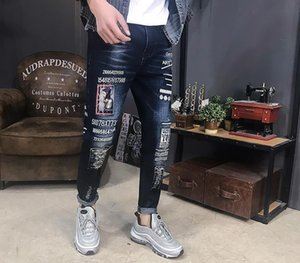 2018 spring A new pair of trousers embroidered men's jeans and A Korean version of the mini - span harem pants Free33