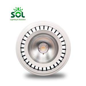 High Demand 30 Degree AR111 LED 7W 9W 12W 36V White LED GU10 LED Bulbs Spotlight