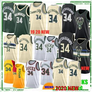 NCAA Giannis이 34 Antetokounmpo 남자 어린이 농구 유니폼 퍼플 레이 에릭 6 Bledsoe 남성 유니폼 자수 NEW