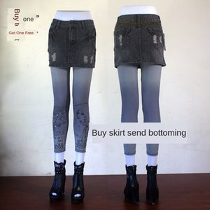 aZmUz Закрыть Продажу мода джинсовых купить бесплатно получают Закрыть торговец моду skirtDenim юбки юбки купить один получить один бесплатный