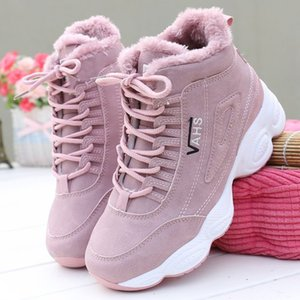 Koovan Women's Cotton Boots 2020 New Trend Autumn Winter Warm High Top Shoes Female Students Platform Sports Sneakers Ladies