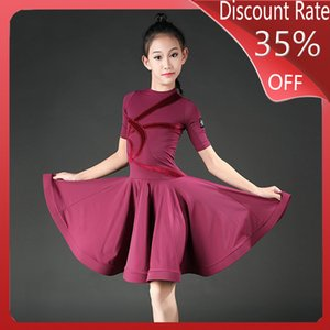 Latin Dance Dress Children'S Practice Clothes New Fishbone Dance Skirt Performance Clothes Girls Competition Dresses DQS3871