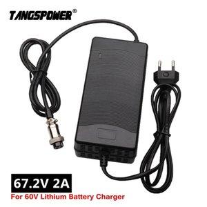 Дешевые зарядные устройства 67.2V 2A литиевая батарея зарядное устройство для тачки электрического велосипеда 16S 60V литий-ионной батарея зарядного устройства высокого качества с охлаждающим вентилятором