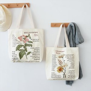 Literary Canvas Bag Womens Shoulder Bag Fashion Cotton Letter Shopping Shopper Ladies Hand Bags Tote Bags for Women 2020