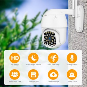 1080p의 듀얼 안테나 PTZ IP 카메라 와이파이 2MP 클라우드 스토리지 사이렌 라이트 알람 P2P 오디오 홈 보안 감시 카메라