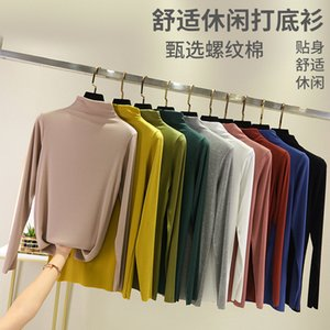 Women's seamless slim-fit solid color base shirt, high-collar long-sleeved T-shirt, 2020 new autumn