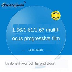 Outer 1.56 1.56 anti-blu interni ed tjOoT multi-fuoco lenti progressive interne ed esterne lensesanti-fatica zoom scolorimento pr gByuz