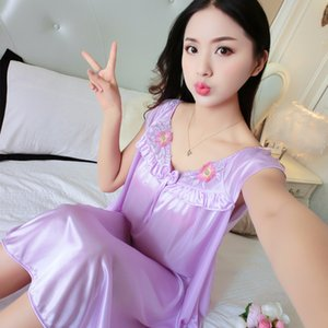 Aili#856#[10 colors] summer sling ice silk nightdress loose plus fat plus size summer nightdress foreign trade-