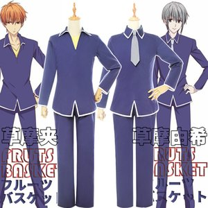 Anime Meyveler Basket Soma Yuki Kyo Cosplay Kostüm JK Okul Üniforması Man Mavi Çocuk Uzun Kollu Gömlek Pantolon Suit Gümüş Turuncu Peruk