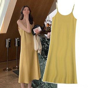 Internet Straps Sunscreen Weste Berühmtheit gleiche Art 2020 Sommer-Straps Kleid + Sonnenschutz Kleidung mit Weste langen Rock Dotter Rock Ei