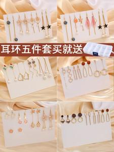 Internet Hot Suit Combination Earrings 2020 New Fashion Elegant Long Pearl Earrings Female Versatile Earrings