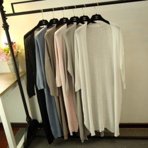 uhc78 Sommeroberbekleidung abgeschnitten Hülse dünnes Eis-Silk Air Coat Shirt conditioning Air shirtconditioning Shirt Schal Sonnenschutz Pullover Gestrickte