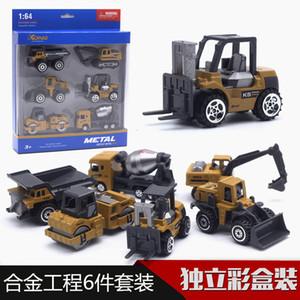 auto Construction Set ragazzi resistenti di crash del modello del giocattolo in lega auto escavatore dei bambini e delle bambine tornano dumper rullo