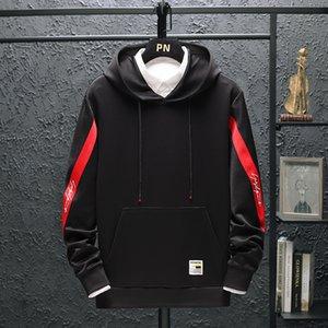 sweatshirt pants New hooded sweater men's spring solid color empty hoodie pullover men's long sleeve T-shirt top