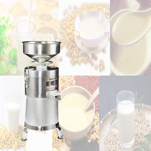 Commercial Soybean Juicer Blender Soy Milk Maker Grinding Machine Kitchen Household Grain Grinder Automatic Separated Grinder