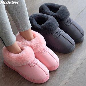 Зима 2020 теплые мягкие женские моды и крытый плюшевые тапочки австралийский U Стиль высокого качества Хлопок тапочки Размер 35-45