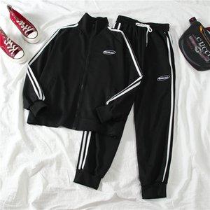 n38Uh весной и осенью Новый корейский стиль модные случайные Инфра Широкие брюки ноги красный пальто спортивной костюм женщин ины Интернет Red Coat + Wi