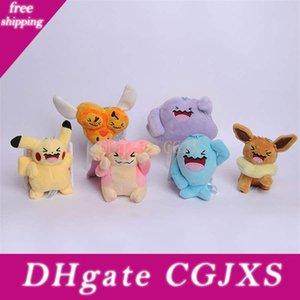 Hottest bolso monstro engraçado Plush Doll pequeno pingente Bichos de pelúcia Crianças S Brinquedos Os melhores presentes para crianças