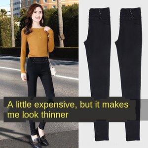 8JWwR Frühling und Herbst Gamaschen Mantel Hosen der neuen koreanischen Normallack Leggings Damen-Oberbekleidung beiläufig fest Schlankheits hohe Allgleiches fa