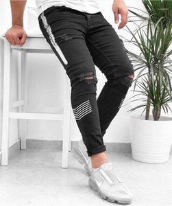 Trou Couleur Naturel Jeans Pantalons simple mi taille crayon Vêtements pour hommes Striped Print Designer Hommes Jeans Mode