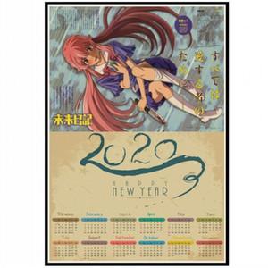 cartel diario de futuro de Mirai Nikki Amano Yukiteru Gasai Yuno retro Kraft Cartel japonés del animado 2020 Calendario