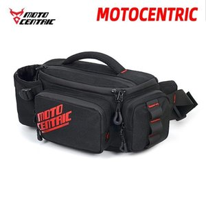 MOTOCENTRIC motorcycle pockets Racing equipment kits, water bottle pockets, expandable, waist bags multifunctional riding tool bags 4 colors