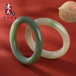 Jade-Armband-Hetian Jade Seed Material White Jade Schaf Fat Weiß Jasper Armband Dark Lotus Root-Stärke graue Perlen-Armband