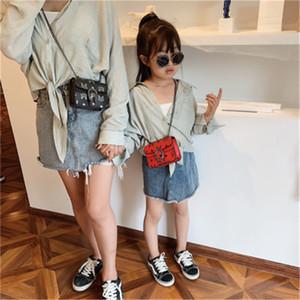 Classic luxurious PU children's bag shoulder bag crossbody fashion girl temperament cute girl bag designer bags children's gift