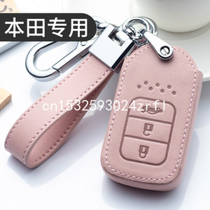 ключевой случай для Honda Civic VEZEL XRV Accord нефрита CRV Smart Key Keyless Удаленная запись Fob Case Key Chain