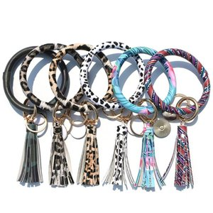 Fashion Trend Simple Large Leather Bracelet Tassel Keychain Jewelry Large leather bracelet simple keychain Dropshipping Gifts