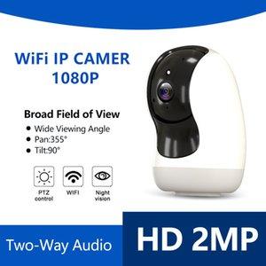 US EU UK Plug 1080P IP Camera Security Camera WiFi Wireless CCTV Surveillance IR Night Vision P2P Baby Monitor Pet