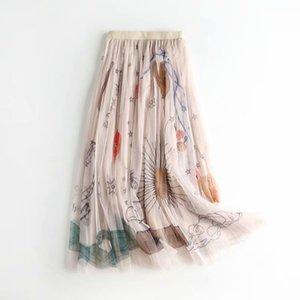 2020 Женщины сетки тюль юбки Упругие высокой талией Graffiti Печать Длинные Женщины Онлайн плиссе SAIAS Femme Maxi LJ200820
