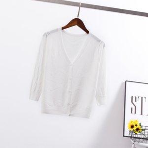 tPTfm Sommer geerntete kleine Ice Anlage Sonnenschutz Silk Strickjacke Frauen schließen dünner Hülsenaußen Schal Klimaanlage Mantel Mantel Air knitt