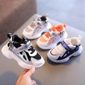 Дети Мода обувь весна осень Мода Спорт Стиль Кроссовки Мальчики дышащий вскользь Открытый обувь с Letter Printed Детская обувь
