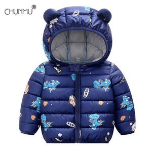 Manteau bébé Filles Vestes d'hiver pour enfants Vêtements printemps Automne capuche bébé Manteaux Vêtements pour enfants Cartoon nouveau-nés Habineige