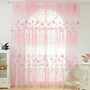 1Mx2M Printed Kelsang Flowers Tulle Curtains Tube Curtain Bedroom Living Room Sun-shading Translucent Curtain HJ