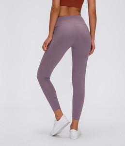Moda Klasik Atletik Katı Yoga Pantolon DTS2018 için The Beat Sıkı 25 Kadın Kızlar Koşu Spor Tozluklar 9 noktalı Bayanlar pantolon toptan