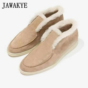 New Nude Suede Open Walk Ankle Boots for Women High top Slip on Flat Wool Snow Boots Comfortable Winter Shoes woman botas mujer