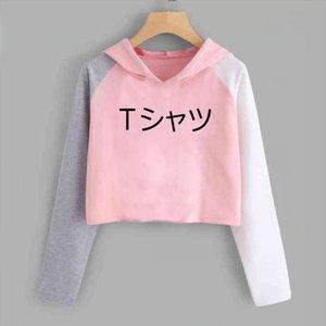 Deku Mall Crop Top Hoodie Women Kawaii Japanese Sweatshirt Boku No Hero Academia Anime Cropped My Hero Academy Tee Shirt Tops