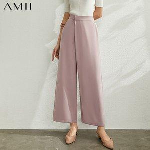 AMII Minimalisme taille haute Pantalon élégant bureau Lady Solid Button poches Pantalon Femme loose 12030171