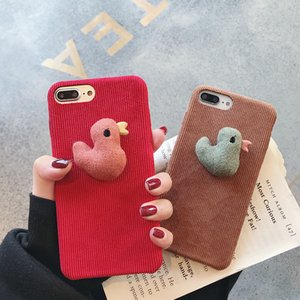 Creative cute duckling mobile phone case is suitable for iPhone11 8plus XS Max soft shell XS anti-fall cover