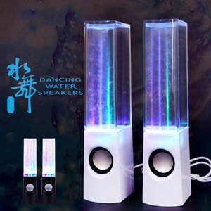 LED Dancing Water Fountain Show Music Light Computer Speakers For Laptop PC MP3 Phone Gadget Accessories