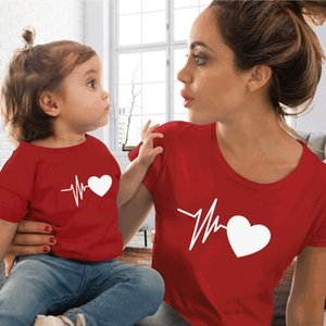 Cute Family Look Matching Mommy Tshirt Mother Daughter Son Outfits Women T-shirt mom And Me Clothes