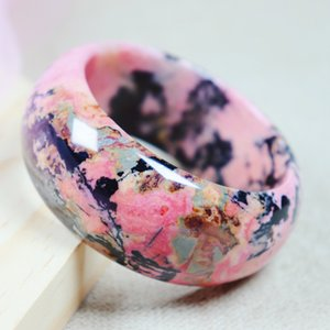 Natural Raw Ore Rose Hui Oil Painting Ink Pretty Pink High Porcelain Black-Capped Kingfisher Bracelet Carving Rose Stone String Peach Blosso